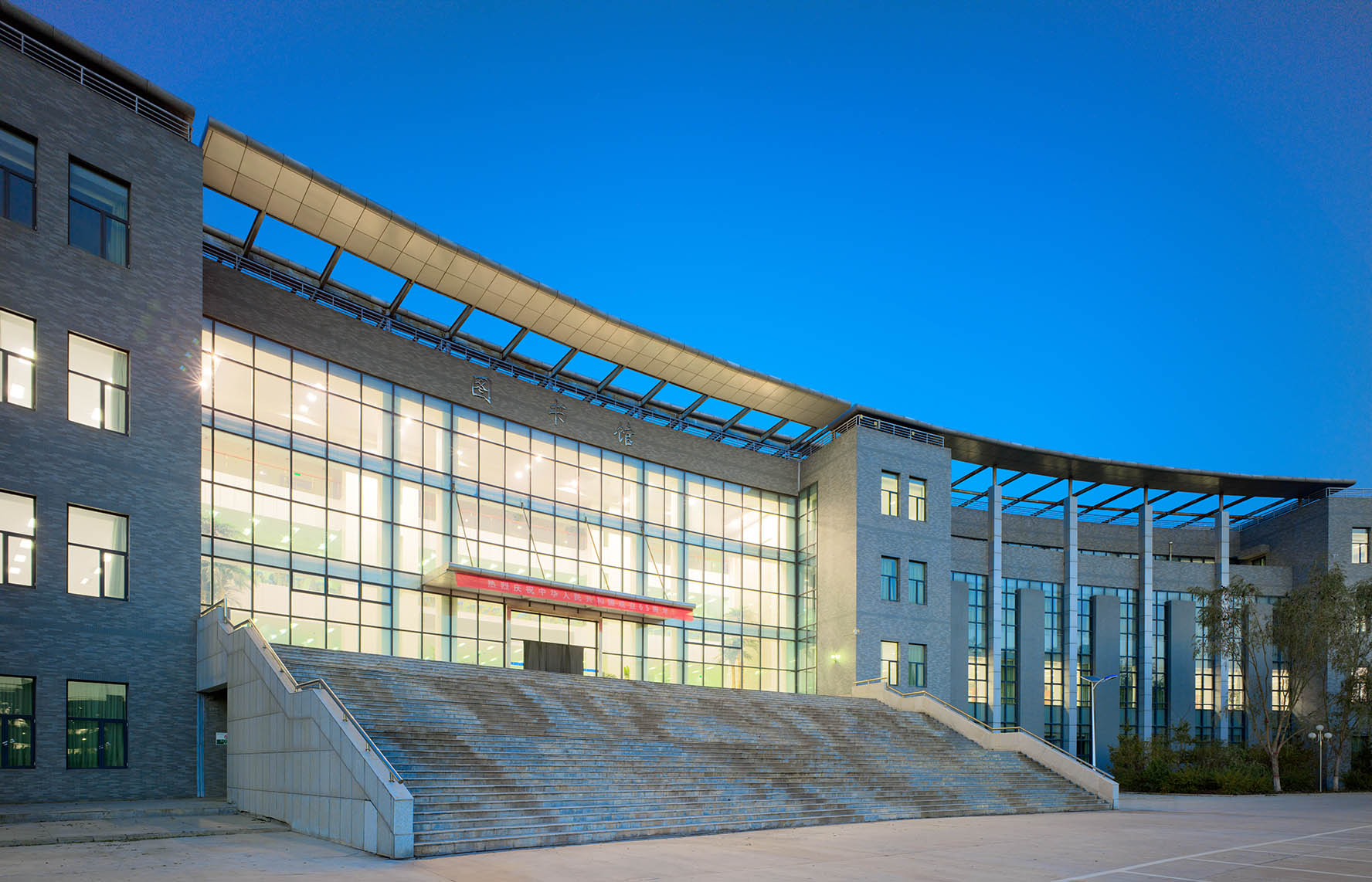 安徽经济技术学院_宁夏师范学院图书馆 - 北京市住宅建筑设计研究院有限公司